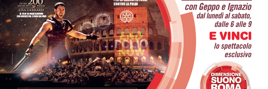 DIMENSIONE SUONO ROMA | AFFISSIONE BSG